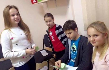 Школа молодого лідера